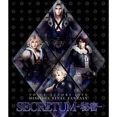 VOICE ACTORS LIVE DISSIDIA FINAL FANTASY SECRETUM -秘密-(Blu-ray Disc)