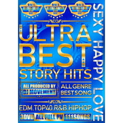 "ULTRA BEST STORY HITS ""SEXY HAPPY LOVE"""