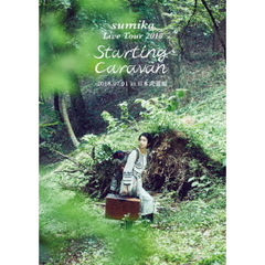"sumika/sumika Live Tour 2018 ""Starting Caravan"" 2018.07.01 at 日本武道館 初回生産限定版(Blu-ray Disc)"