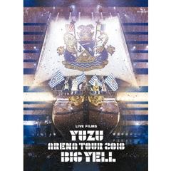 ゆず/LIVE FILMS BIG YELL【次回入荷予約】(Blu?ray Disc)