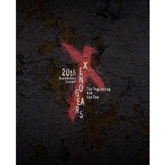 Xenogears 20th Anniversary Concert -The Beginning and the End-(Blu-ray Disc)