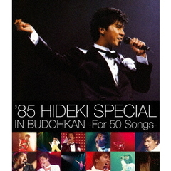西城秀樹/'85 HIDEKI SPECIAL BUDOKAN -for 50songs-(Blu-ray)