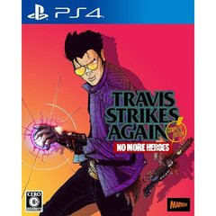 PS4 Travis Strikes Again: No More Heroes Complete Edition