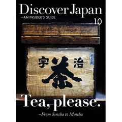 Discover Japan - AN INSIDER'S GUIDE 「Tea, Please. -From Sencha to Matcha」