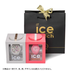 ICE-WATCH 時計2点セット