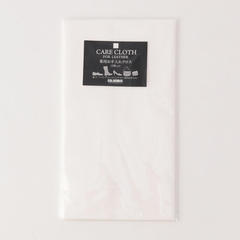 CARE CLOTH FOR LEATHER/革用お手入れクロス(2枚入り)