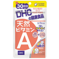 DHC 30日 天然ビタミンA 30粒