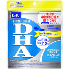 DHC 30日 DHA 120粒