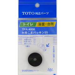 (TOTO)パッキン TPA-4006