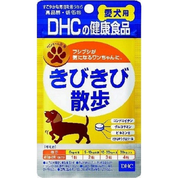 DHC DHC きびきび散歩 60粒