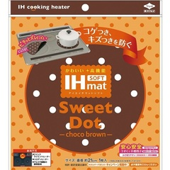 IHマットS SweetDOTchocobrown