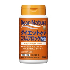 DearーNatura ダイエットケアスリムブロック