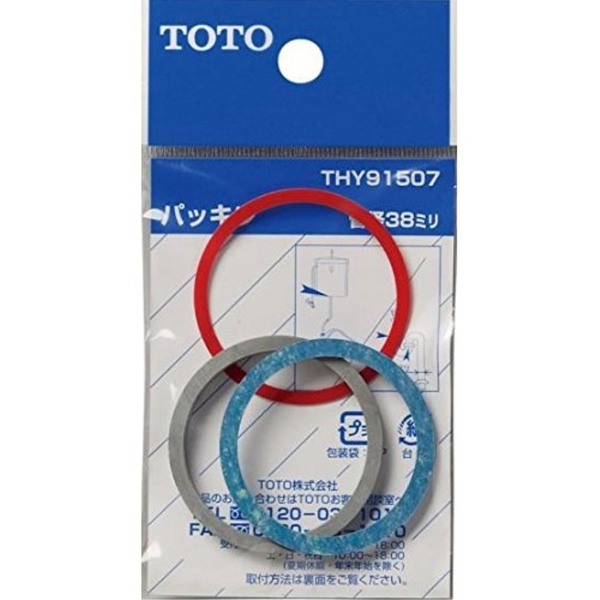 TOTO パッキン(38mm用) THY91507