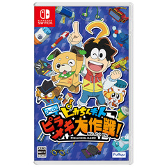 Switch ピカちんキット ゲームでピラメキ大作戦!