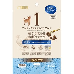 THE・PERFECT ONE ソフト チキン 成犬用 おためしパック100g
