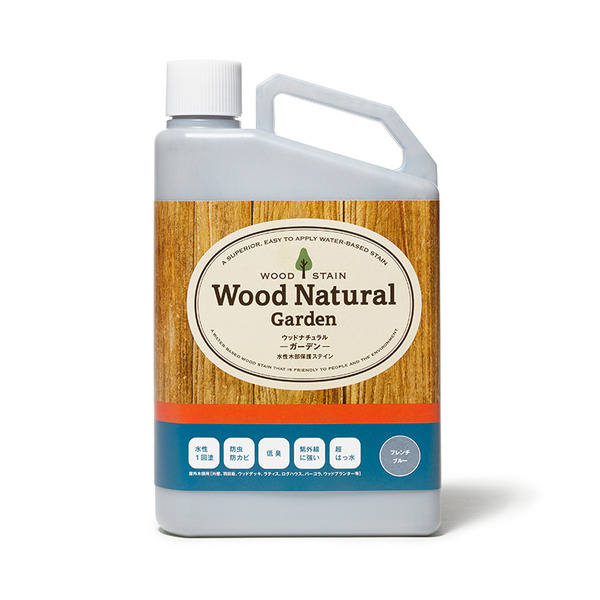WOOD NATURAL-Garden- 0.7kg ブラック
