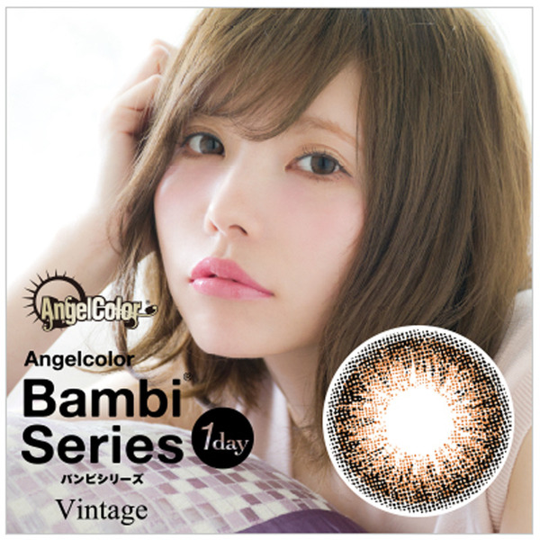 Angelcolor Bambi Series Vintage 1day 1DAY/14.2mm/度あり・度なし/30枚入り/ヴィンテージブラウン