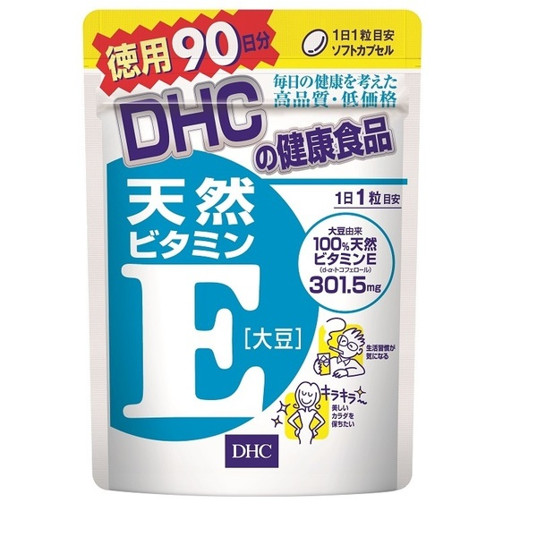 DHC DHC 90日天然ビタミンE