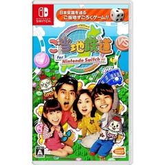 Switch ご当地鉄道 for Nintendo Switch !!