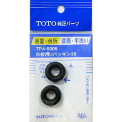 (TOTO)パッキン TPA-5005