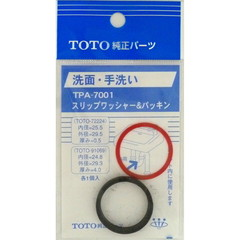 (TOTO)パッキン TPA-7001