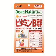 DearーNatura Style ビタミンB群60日
