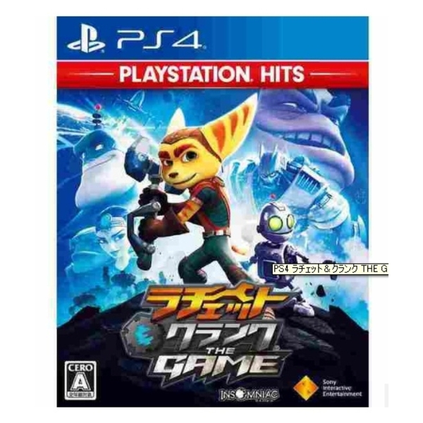 PS4 ラチェット&クランク THE GAME PlayStation Hits