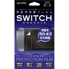 Switch用背面保護フィルム