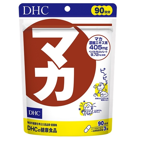 DHC DHC マカ90日分