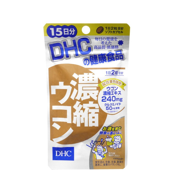 DHC 濃縮ウコン15日