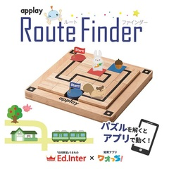 Route Finder (ルートファインダー)