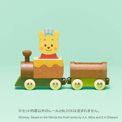Disney|KIDEA TRAIN<くまのプーさん>