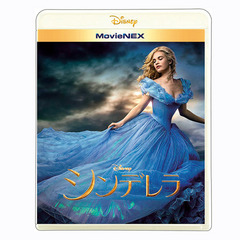 シンデレラ MovieNEX Blu-ray Disc+DVD