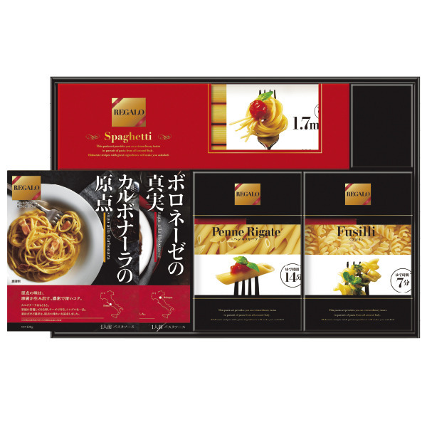 REGALO パスタセット RGS15