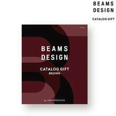 【送料無料】BEAMS DESIGN CATALOG GIFT ブラウン