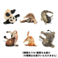 ANIMAL LIFE Rolling Your eyes(1個入り)